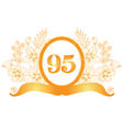 95th anniversary banner vector image vector image