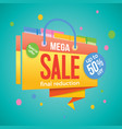 Sale label price tag banner badge template sticker vector image