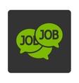 Labor Market icon vector image