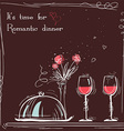 Love card romantic dinner sketch with text vector image
