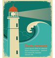 Lighthouse poster for text on old paper vector image