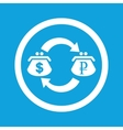 Dollar-ruble exchange sign icon vector image