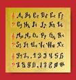 Musical decorative education music notes alphabet vector image