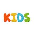 kids logo template vector image vector image