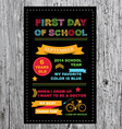 First of school party invitation Design template vector image