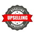 upselling badge - round stamp for sale workshop vector image
