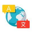 language translation and linguistics icon vector image