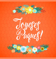 happy easter calligraphy greeting card modern vector image