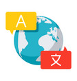 language translation and linguistics icon vector image