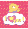 greeting card with teddy bear vector image