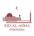 Eid Al Adha Indonesia vector image