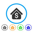 loan mortgage rounded icon vector image