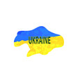 watercolor on the map ukraine independence day vector image
