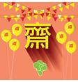 Chinese letter on balloon for Vegan food Phuket vector image vector image