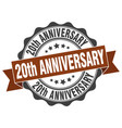 20th anniversary stamp sign seal vector image