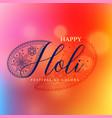 beautiful happy holi background design vector image