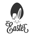 easter bunny with egg easter rabbit ears on white vector image