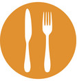 fork and knife in circle icon vector image
