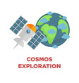 cosmos exploration promo poster with earth and vector image