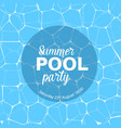 pool party template vector image