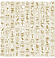 Ancient Egyptian Hieroglyphs Seamless vector image