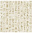 Ancient Egyptian Hieroglyphs Seamless vector image