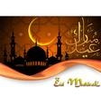 Arabic Eid Mubarak Calligraphy with mosque vector image