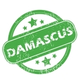 Damascus green stamp vector image