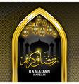 Ramadan greeting card on black background Ramadan vector image