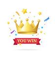 you win success achievement concept vector image vector image