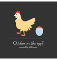 Chicken or the egg dilemma vector image vector image