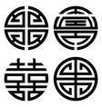 traditional oriental korean symmetrical zen symbol vector image