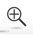 magnifier flat icon sign magnifying glass vector image