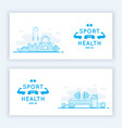sport and fitness banners vector image vector image