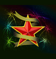 Red star and fireworks vector image vector image