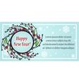 Stylish festive greeting card vector image