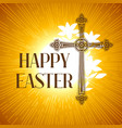 silhouette of ornate cross happy easter concept vector image