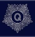 monogram q bage logo text vector image