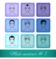Set of nine male avatar vector image