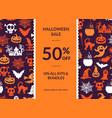 halloween background with vertical vector image