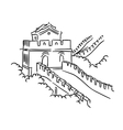 Great Wall in China vector image