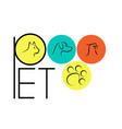 pet shop with cat dog parrot silhouette vector image