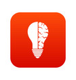 brain lamp icon digital red vector image