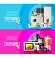 appliances logo design template electrical vector image vector image