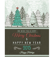 beige christmas card with decorative ornament vector image