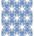 Pattern with Mediterranean  Moroccan motifs vector image
