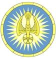 Symbol of Holy Spirit Dove circular emblem vector image
