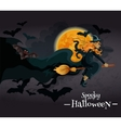 Spooky Halloween Party invitation banner vector image