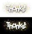 Thanks paper banner vector image