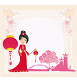 Mid-Autumn Festival for Chinese New Year Abstract vector image
